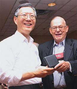 Dr. Chen is presented the Jack Frarey Memorial award by Dr. Edgar J. Gunter
